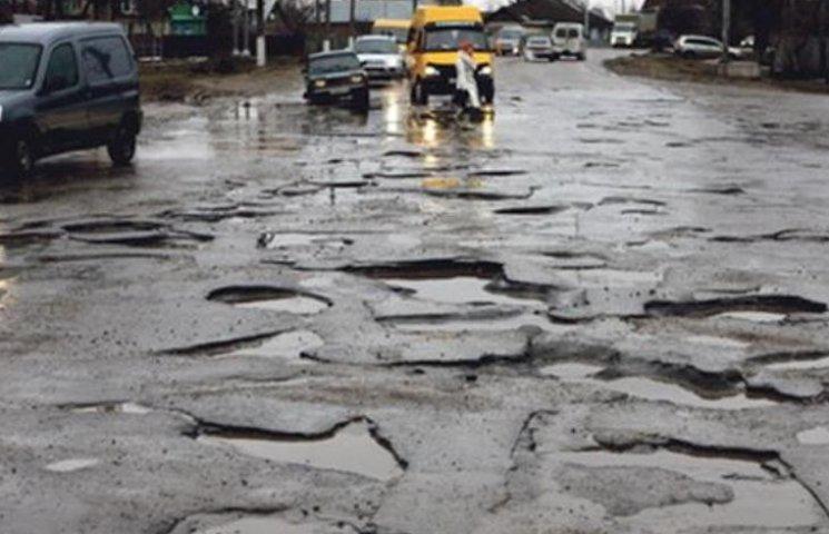 Закарпатським дорогам присвятили весь 2016-ий рік