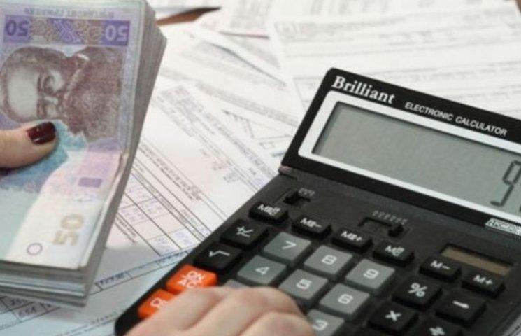 Ужгородці отримали сім млн грн субсидії