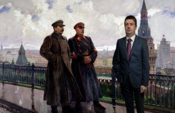 Як в Інтернеті вимагають відпустки для голови Мінкульту Кириленка (ФОТОЖАБИ)