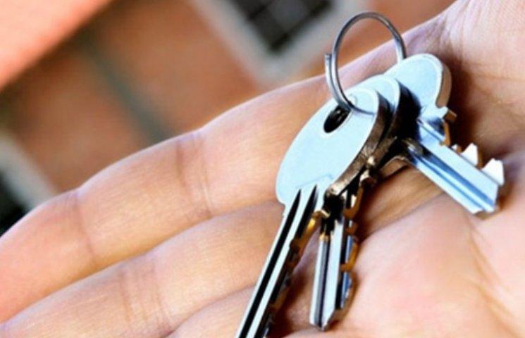 Мукачево виділило кошти для придбання квартир сім