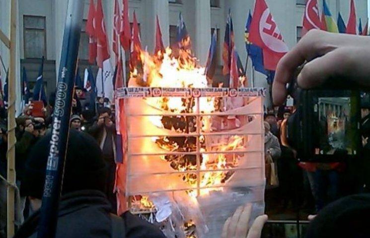 Біля Ради мітингувальники влаштували пожежу