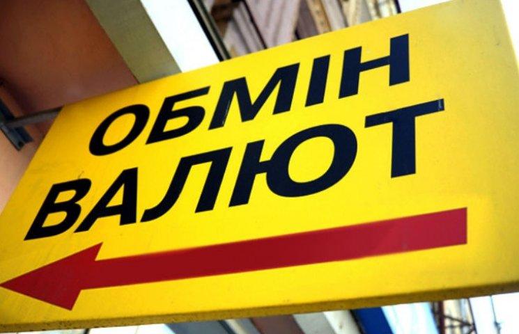 У Гонтаревої кажуть, що Аваков знає про незаконні обмінники у Києві