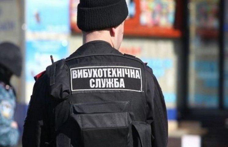 У Харкові через загрозу вибуху евакуюють школу, - джерело
