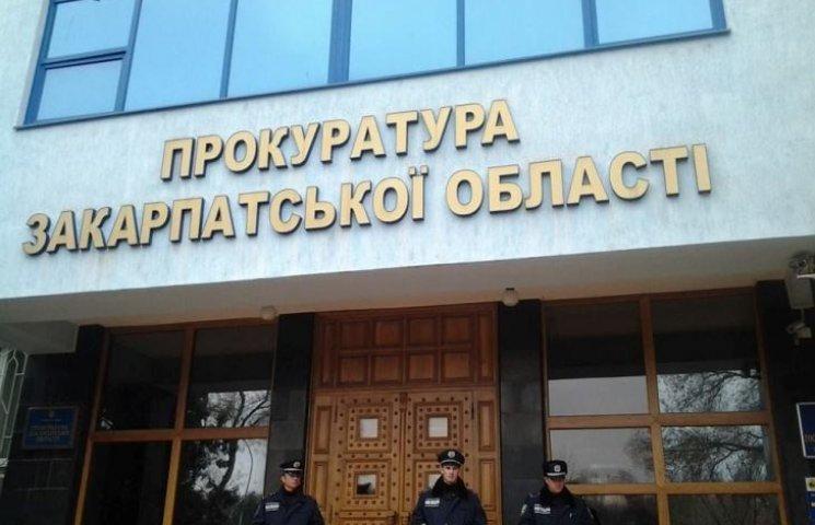 Біля Закарпатської прокуратури шукали вибухівку