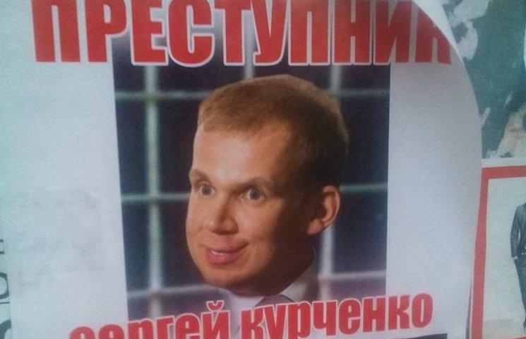 У Донецьку з