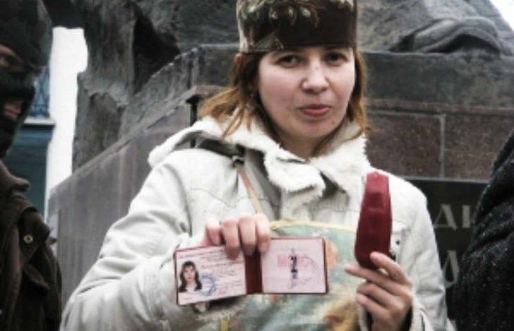 У Харкові скандальна поетеса з Луганська…