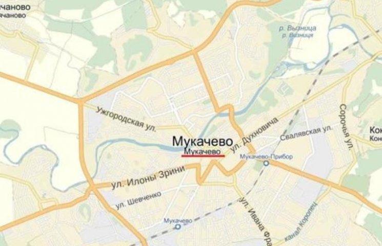 "Закарпатець переконав Яндекс, що правильно писати ""МукачевО"", а не ""МукачевЕ"""