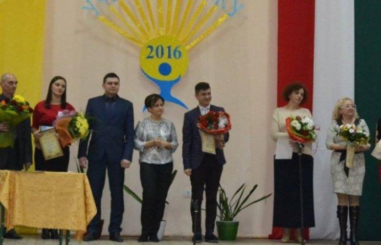 В Ужгороді визначили найкращих вчителів