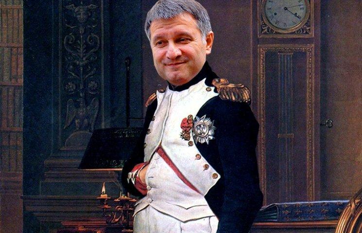 Зачем Саакашвили пошутил про Авакова Бонапарта