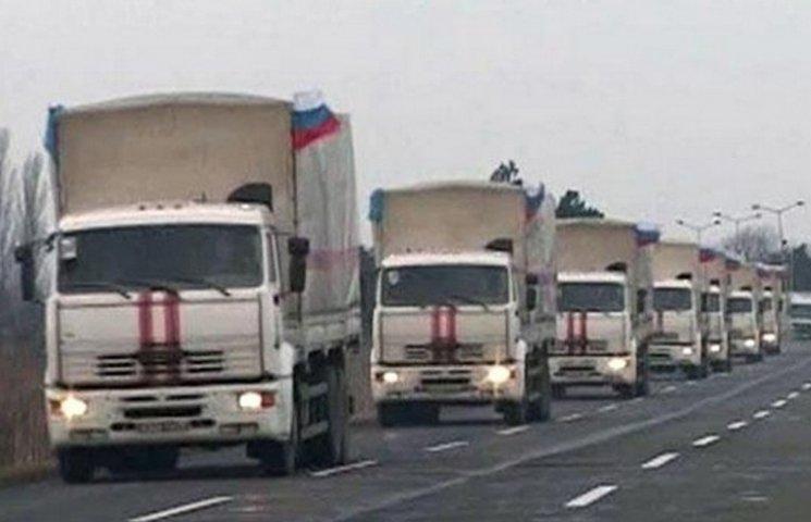 """Бойовики """"ДНР"""" чекають 700 тонн """"подарунків"""" від Путіна"""