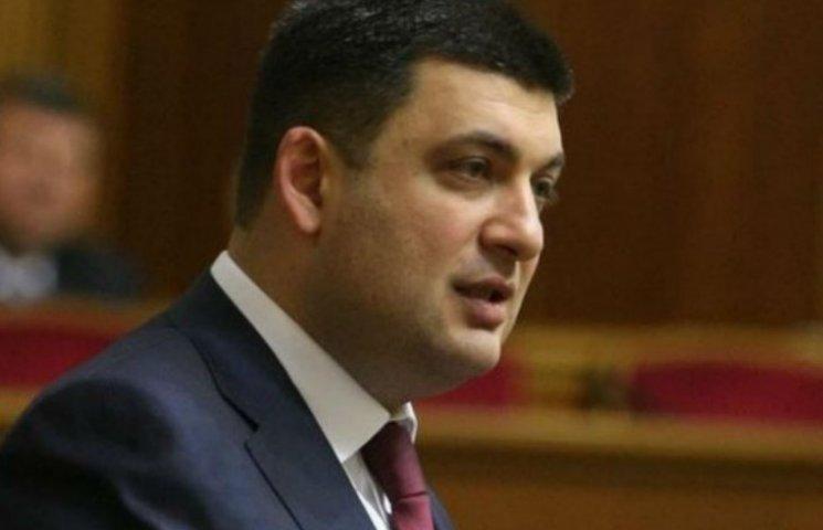 """Гройсман убеждает Яресько не """"убивать"""" децентрализацию ее бюджетом"""