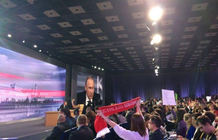 У Путина за кулисами