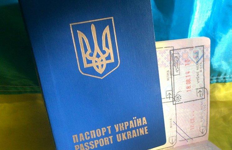 Выводы ЕС: Безвизовый режим Украине дать, но неизвестно когда