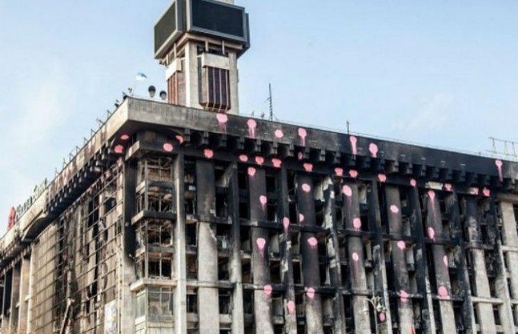 Будинок профспілок у Києві відремонтують за 160 мільйонів