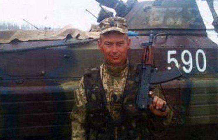 Боєць АТО, який вижив у пеклі Дебальцевого, трагічно загинув на Сумщині
