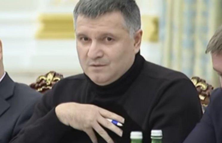 Відео дня: Обшук у Януковича і Аваков по-польськи