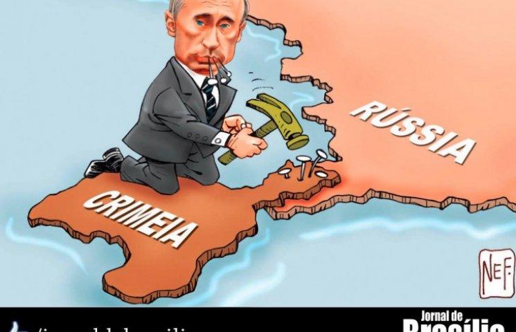 Кримчанам пропонують написати диктант про комуналку
