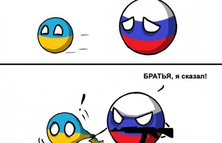"""Невідомі створили """"сайт україно-російської дружби"""""""
