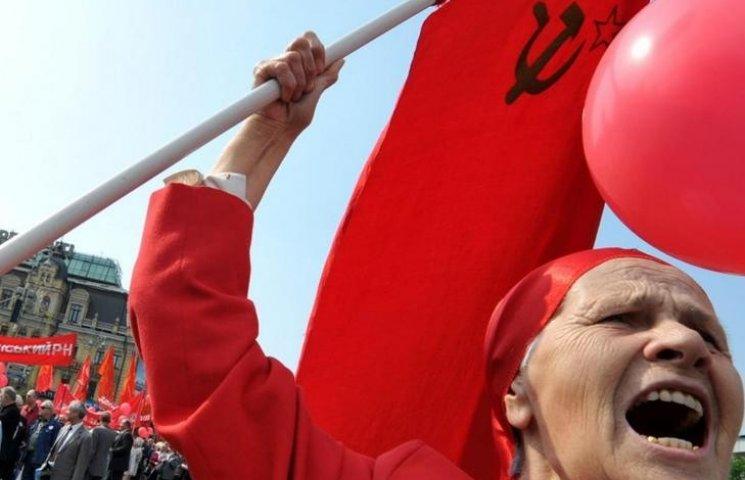 """Чи стане декомунізація кроком до повернення часів """"політичної доцільності"""""""