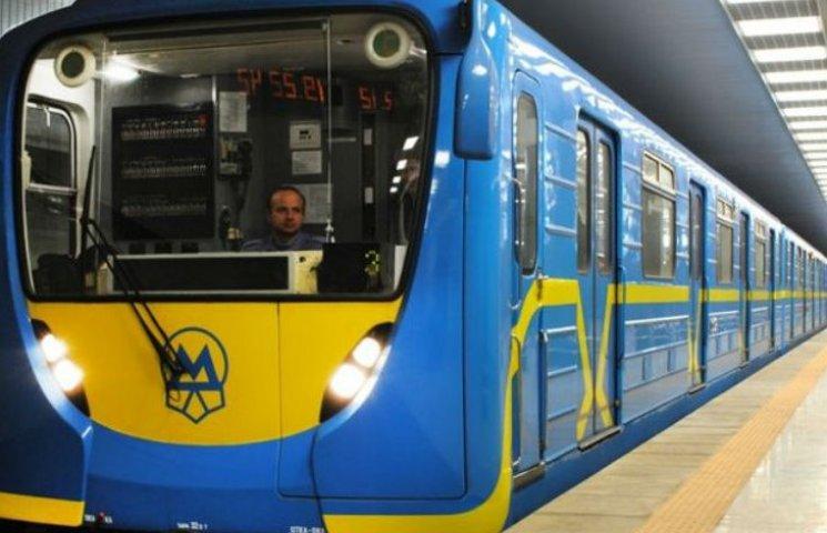 Стало відомо, як працюватиме столичне   метро у новорічну та різдвяну ніч
