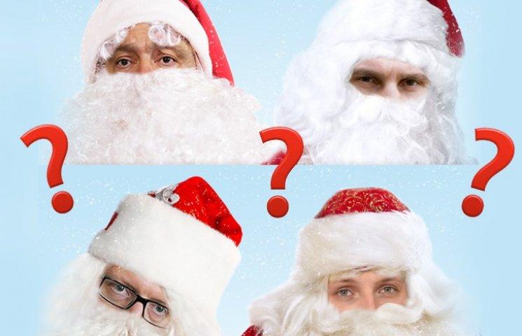 Угадай политика Санта Клауса