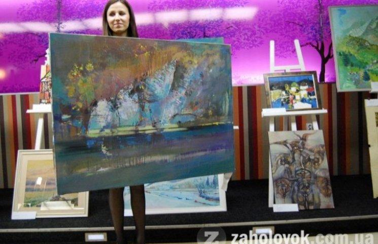 В Ужгороді на аукціоні молодих художників зібрали дітям 29 тис грн