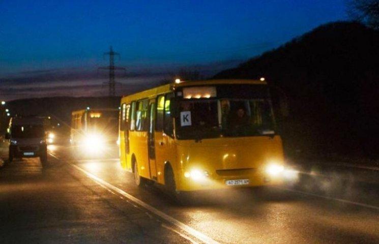 На Закарпатті у свята автобуси їздитимуть за окремим графіком