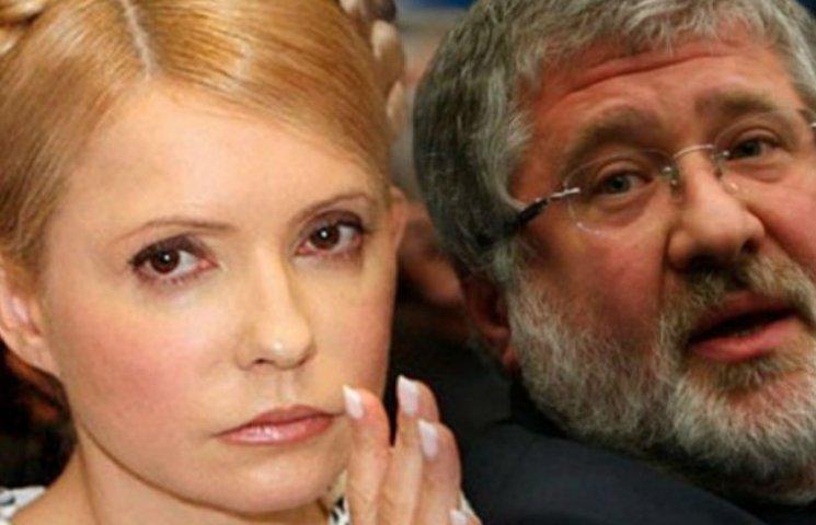 Коли Тимошенко помириться з Коломойським