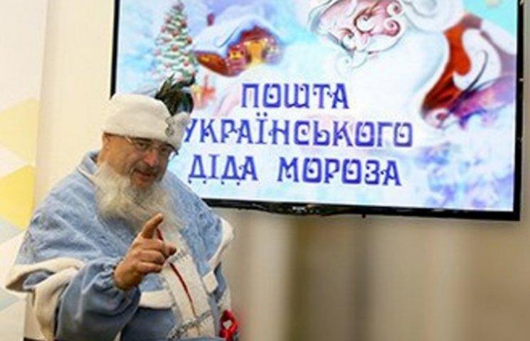 До Ужгорода приїжджає мандрівний Дід Мороз