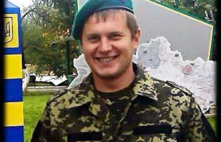 У Мукачеві встановлять меморіальну дошку бійцю АТО