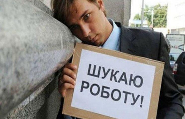 За 11 місяців у Києві зареєстровано понад 46 тис. безробітних