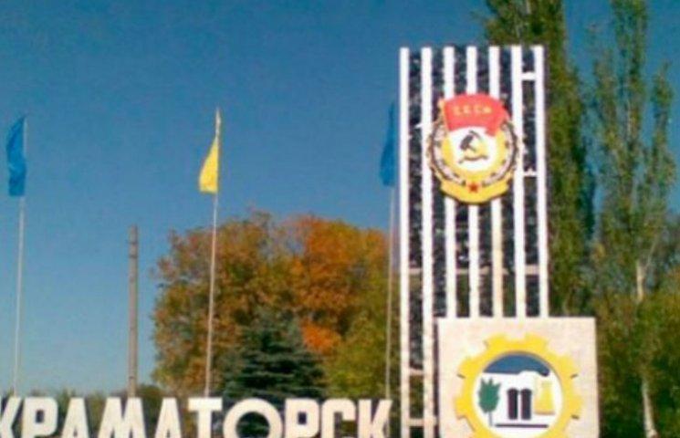 Столиця Донеччини затвердила міський бюджет з доходами у 1,178 млрд гривень