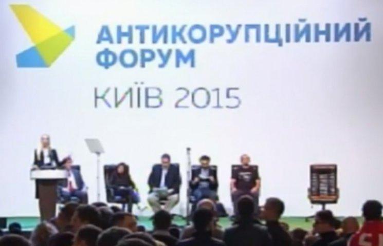 Антикорупційний форум Саакашвілі (ТРАНСЛЯЦІЯ)