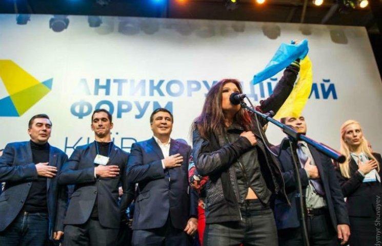 Саакашвили и 2 тысячи неуправляемых бойцов
