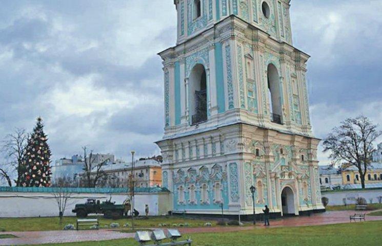 Дзвіниця Софії Київської може обвалитися: Нахил вже становить 12 см (ОНОВЛЕНО)