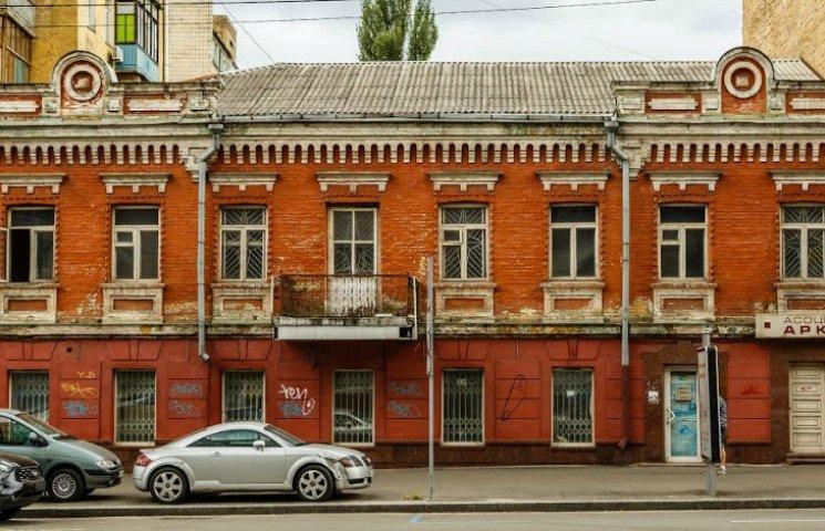 Столична прокуратура розслідує незаконне знищення будинку Грушевського