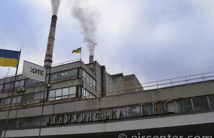 Три вінницькі підприємства - в сотні найбільших забруднювачів країни