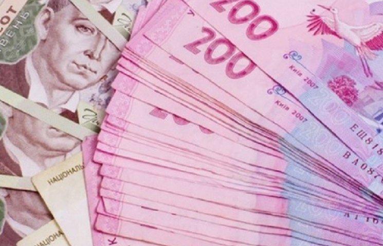 Мукачево отримало бюджет на 2016 рік