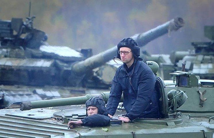 Яценюк хоче розпочати нову війну на Донбасі