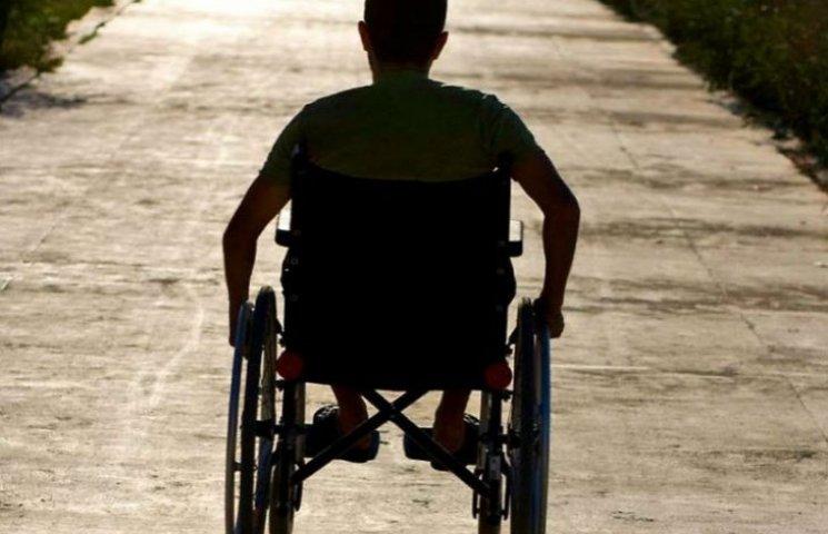 Київ Кличка: інвалідам тут не місце
