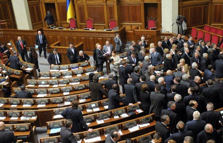 Як у Раді ухвалювали бюджет-2016: Ляшко переграв Садового