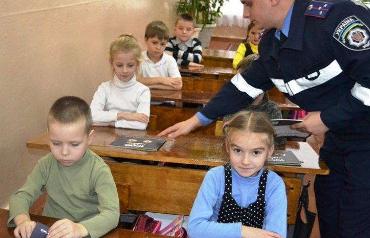 Напередодні канікул поліція нагадала першокласникам про правила дорожнього руху