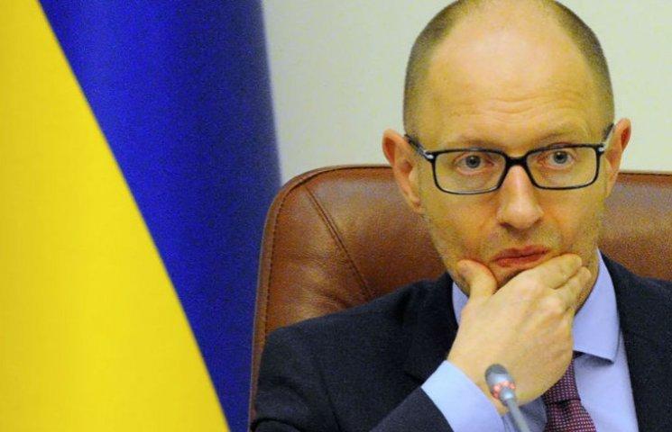 Київська облрада висловила недовіру Яценюку