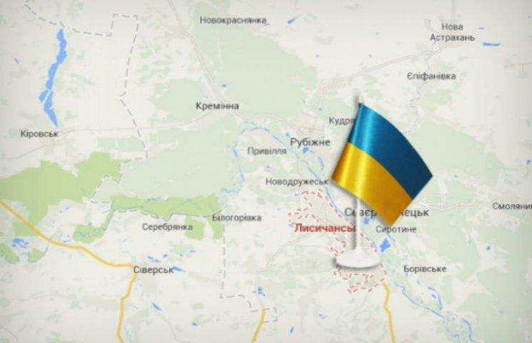 """Мерія Лисичанська призначила собі надбавку у 210% за """"майбутні високі показники"""""""