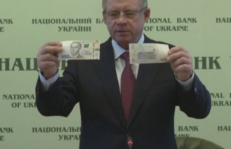 У Нацбанку розповіли про захист нової 500-гривневої банкноти