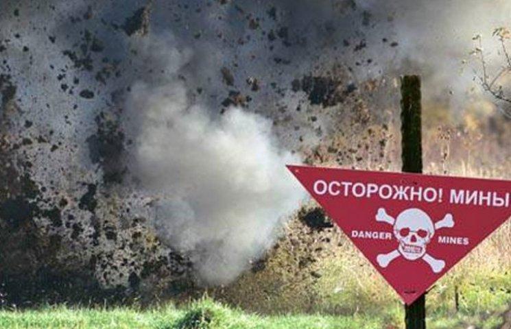 Що треба знати дітям Донбасу про міни та розтяжки