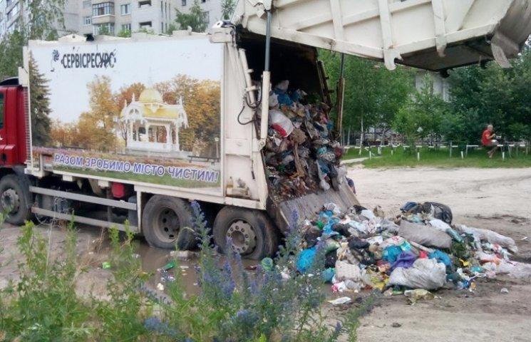 У Сумах подорожчає сміття