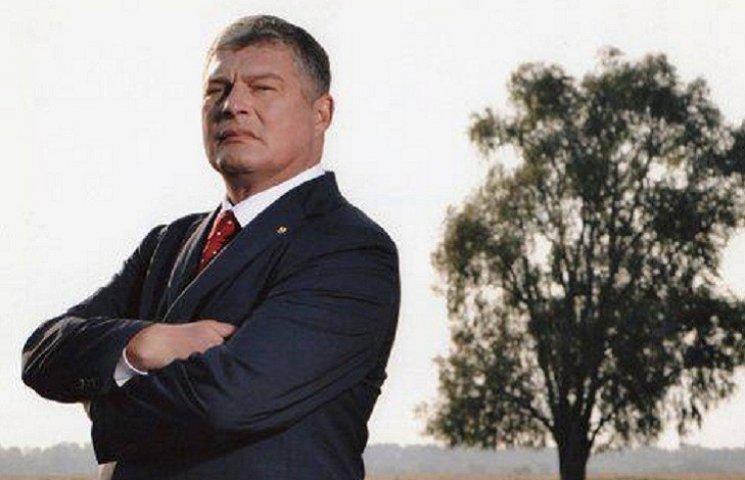 Євген Червоненко на відпочинку закликає до толерантності