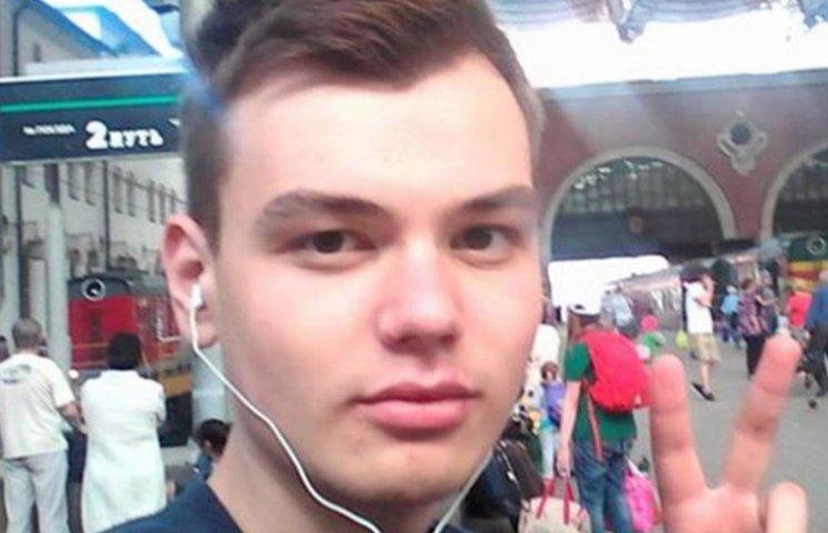 На России из-за травли покончил с собой юноша, который выступил против аннексии Крыма