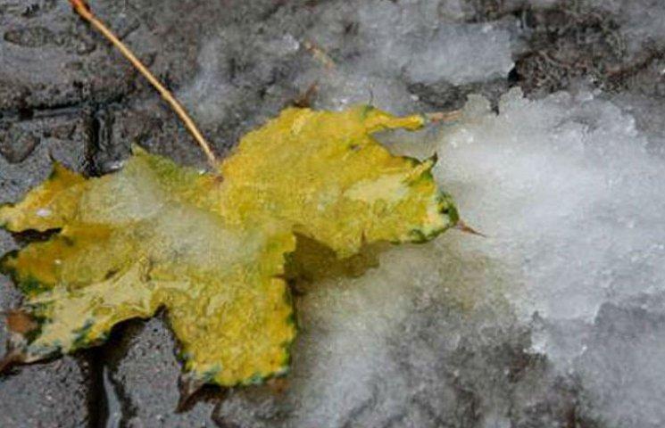 У Києві стрімке похолодання: дощ, мокрий сніг та сильний вітер